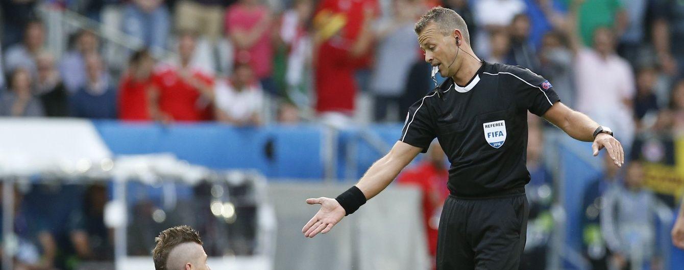 Останній матч збірної України на Євро-2016 розсудить норвежець