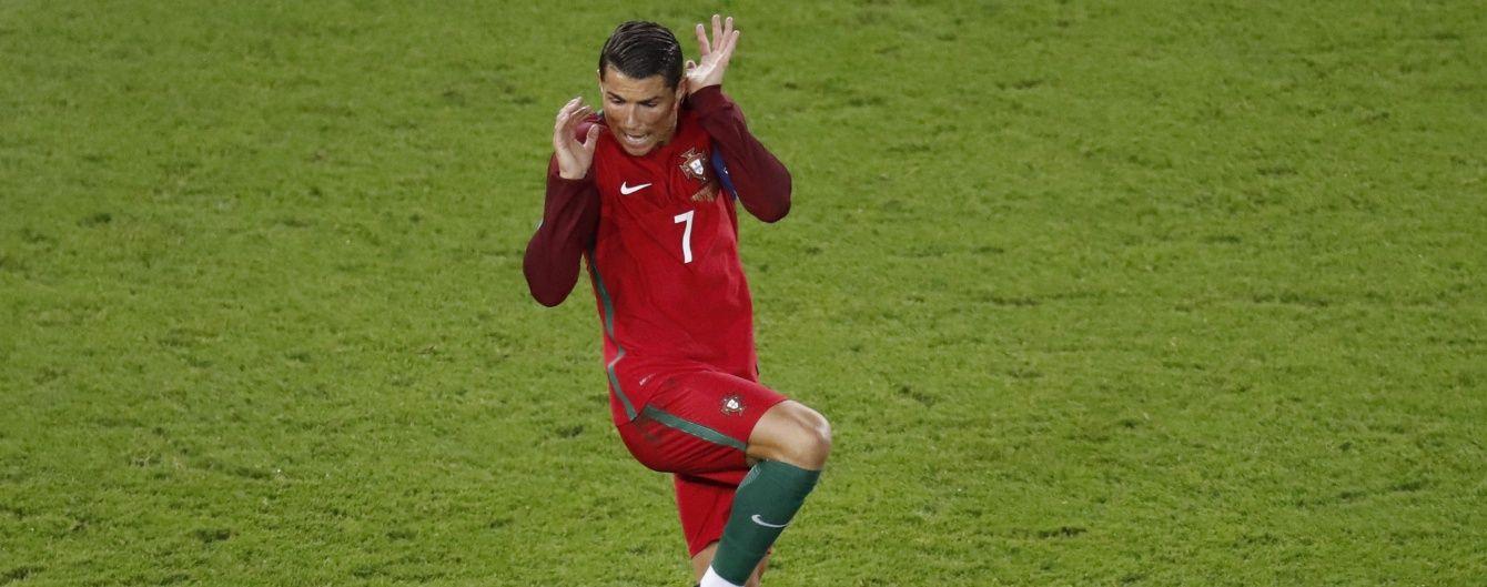 Роналду назвав французів фаворитами у фіналі Євро-2016