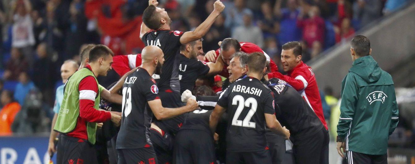 Албанія вистраждала першу перемогу на чемпіонатах Європи у власній історії
