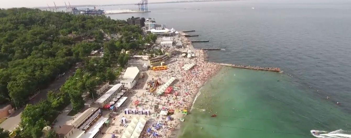 """Автомайдан """"передав привіт"""" окупантам в Криму й показав відео заповнених одеських пляжів"""