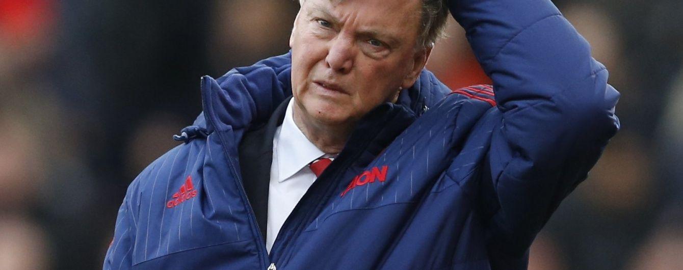 """Ван Гаал вважається фаворитом на посаду головного тренера """"Мілана"""""""