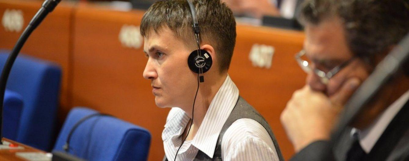 Савченко у ПАРЄ запропонували долучитися до експертів з полонених під час війни в Україні