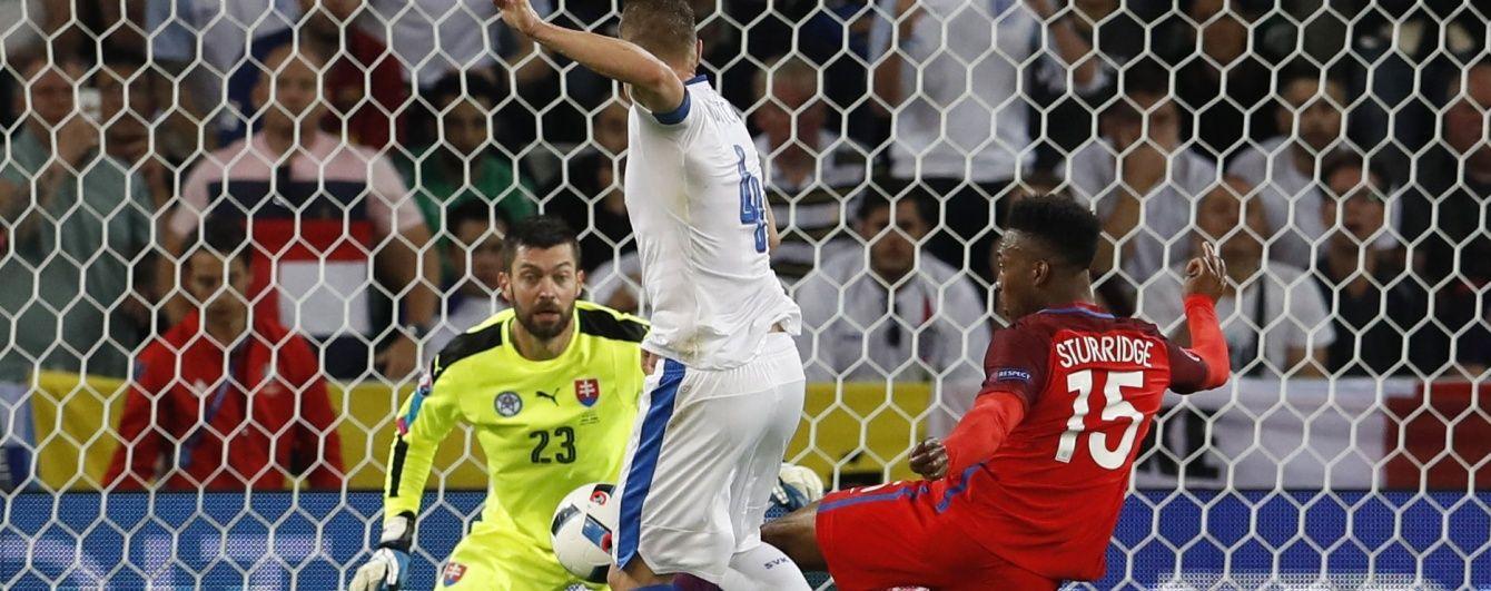 Англія та Словаччина завершили груповий етап Євро-2016 нічиєю