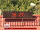 На Україну насувається спека