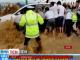 Висока вода затопила південну частину Китаю