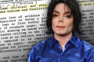 На ранчо Майкла Джексона відшукали колекцію дитячого порно