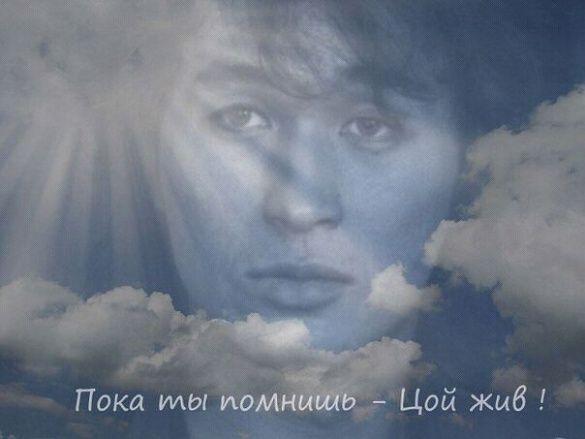 Цой_4