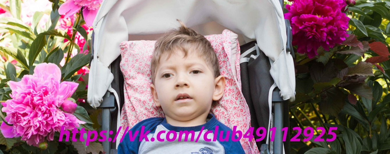 Допомоги потребує 4-річний Марк Самохвалов
