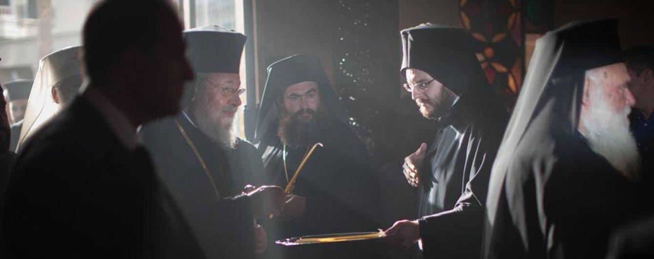 Всеправославний собор. Усе, що слід знати про церковну подію тисячоліття