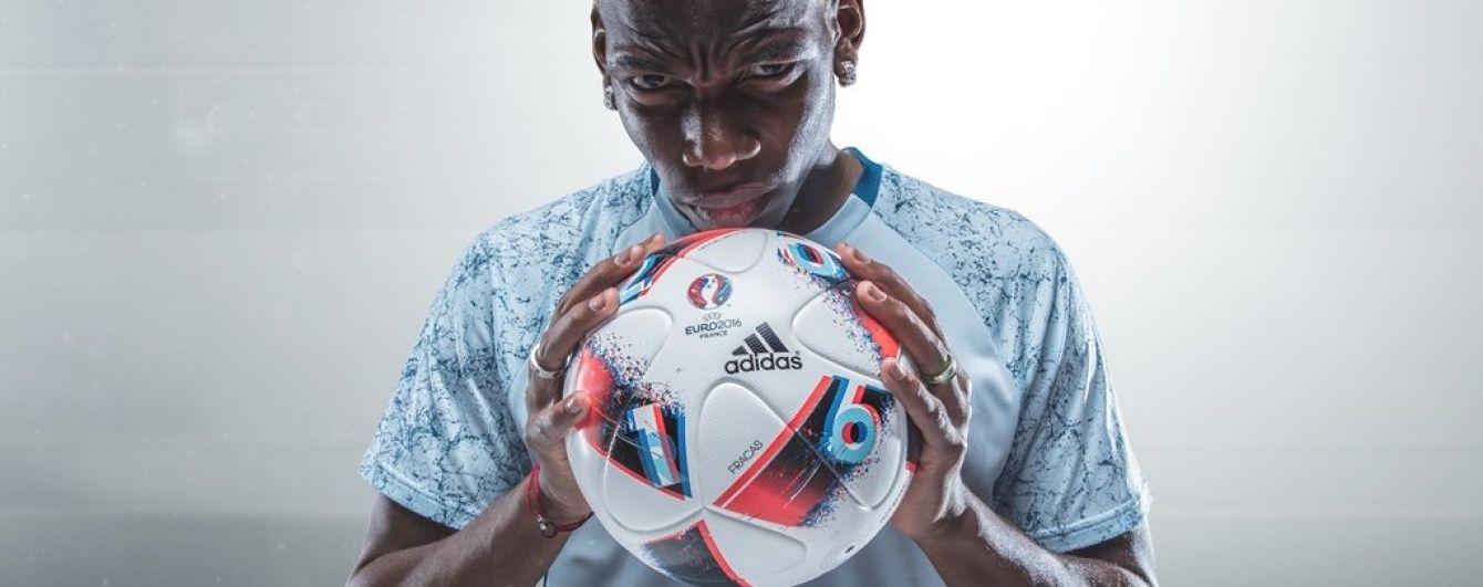adidas показав офіційний м'яч плей-оф Євро-2016