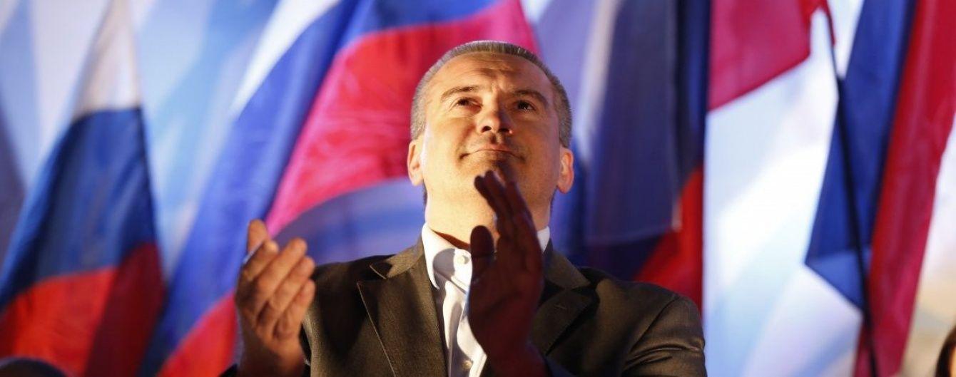 """У Криму окупанти намагаються """"заманити"""" інвесторів в обхід санкцій"""