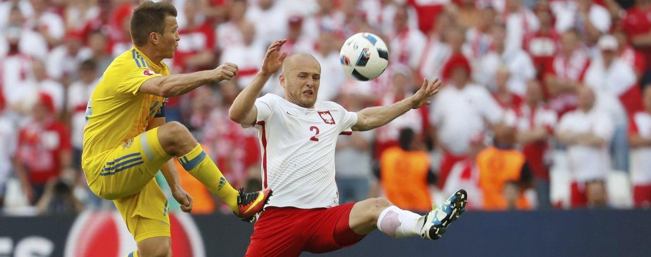 Збірна України безславно завершила Євро-2016 поразкою від поляків