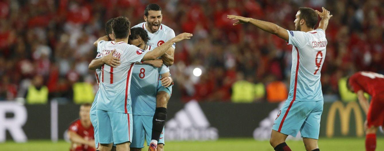 Турки перемогли чехів у битві за 3 місце групи на Євро-2016