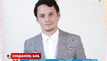 З'ясувались нові деталі смерті голлівудського актора Антона Єльчина