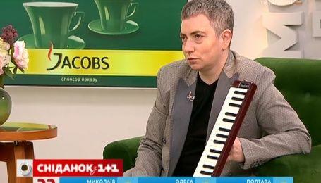 """В гостях у """"Сніданку"""" музикант Майк Кауфман-Портніков"""