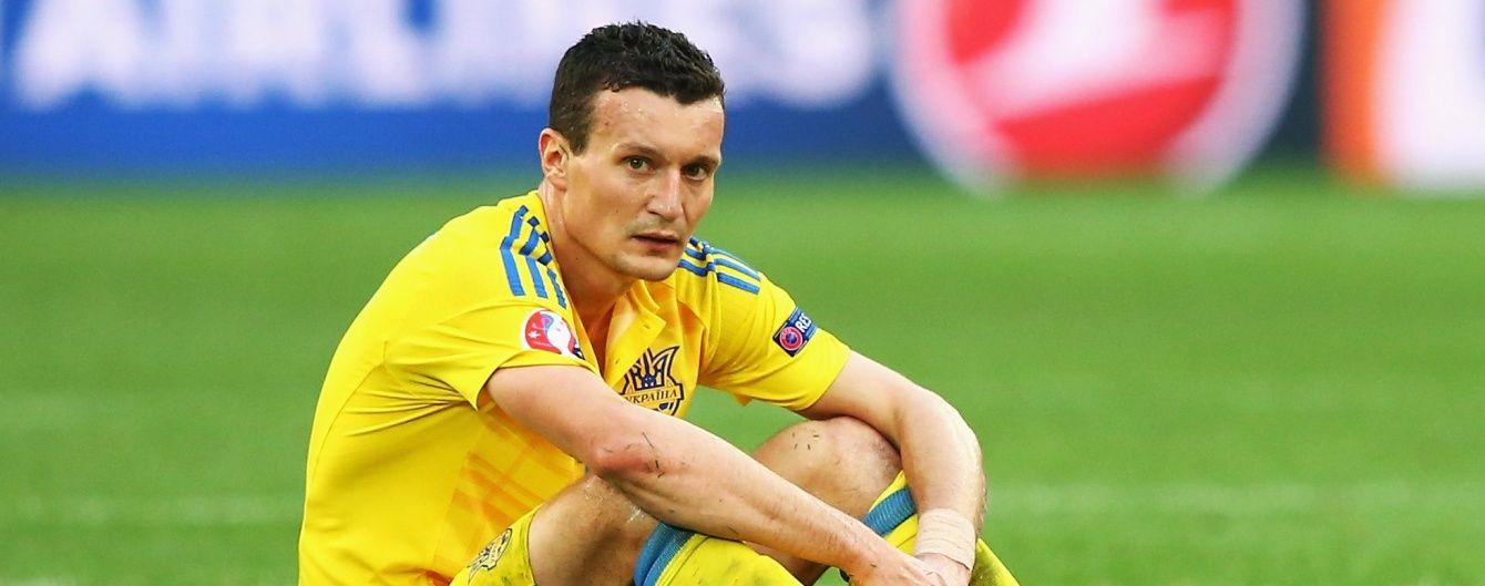 """Федецький заявив, що має відпочити після Євро-2016 через """"психологічний стан"""""""