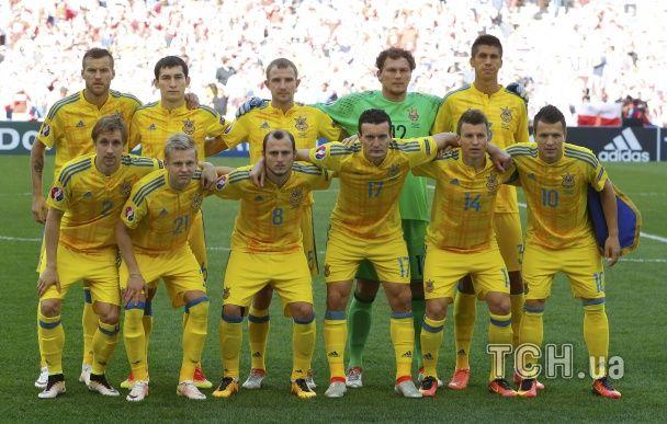 До побачення, Франція. Як Україна прощалася з Євро-2016