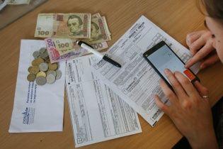 Майже півмільярда гривень боргу: як у Києві пропонують позбутися заборгованості за комуналку
