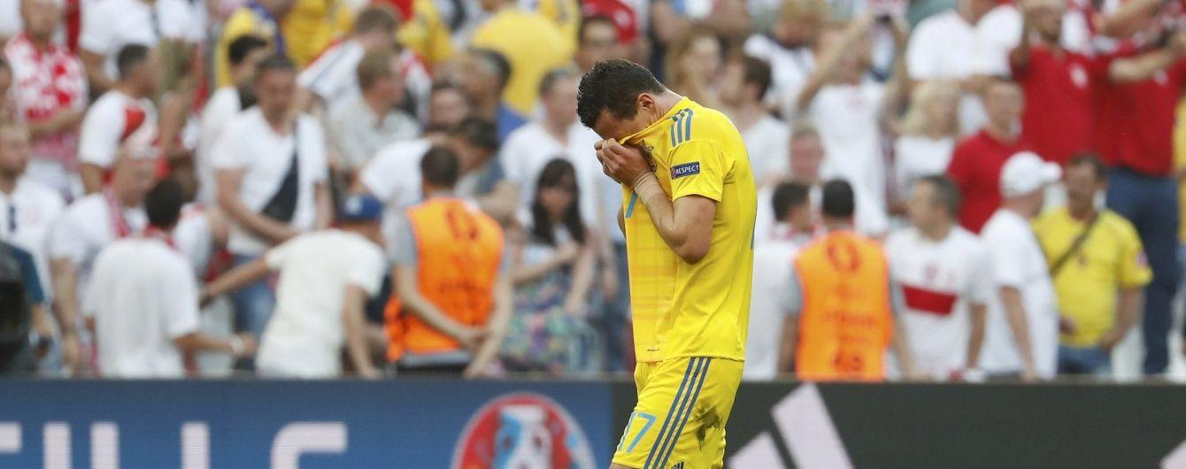 Українська збірна з футболу залишиться без преміальних за Євро-2016