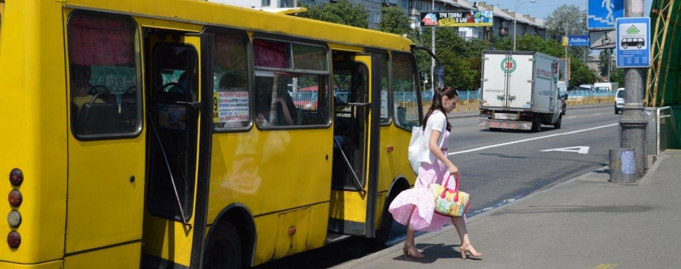 Дорога до Києва. Як вплинув протест водіїв маршруток на перевезення мешканців передмістя