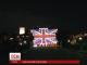 """У Лондоні відбулися """"великі  дебати"""" про вихід країни з ЄС"""