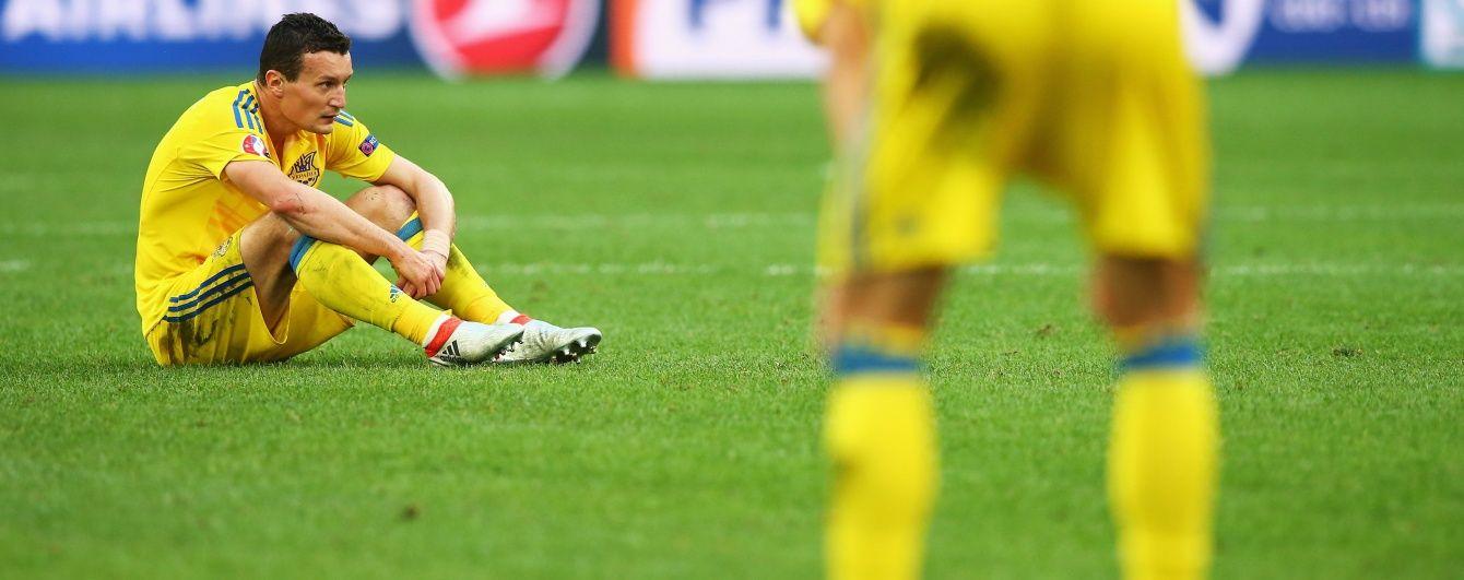 No comments. Як у Борисполі зустрічали збірну після провалу на Євро-2016