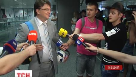 Сборная Украины вернулась домой
