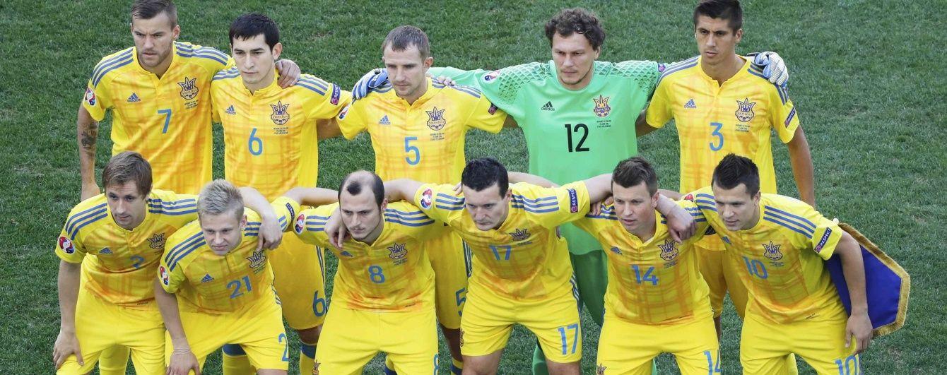 Збірна України повернулася до Києва після провалу на Євро-2016