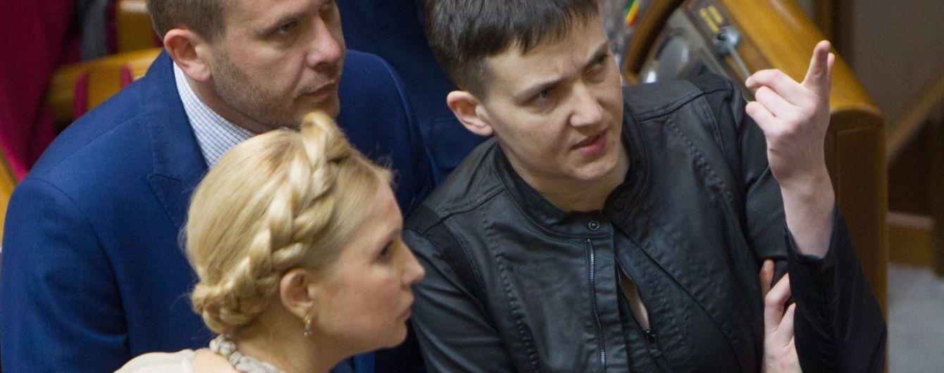 Ми не подруги, каву разом не п'ємо. Савченко розповіла про стосунки з Тимошенко