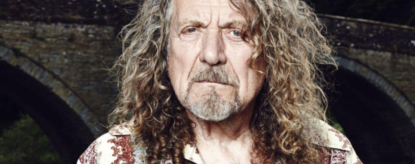 Фронтмен Led Zeppelin шокував звісткою про втрату пам'яті під час судового засідання