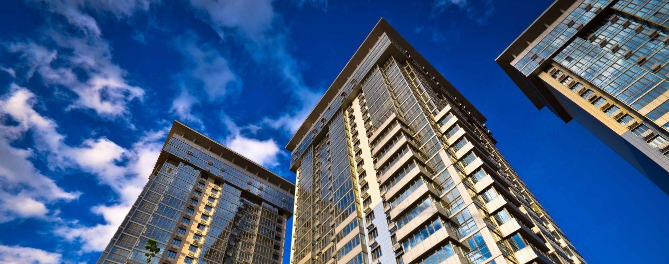 Податок на нерухомість: як уникнути захмарних штрафів від нечесної держави