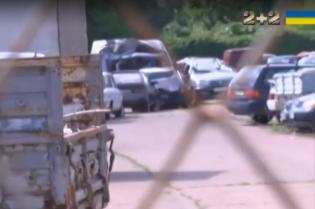 Журналисты рассказали, как отвоевывали авто у владельцев штрафплощадки