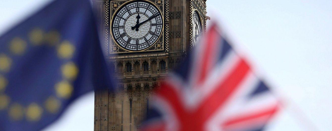 S&P знизило кредитний рейтинг Британії відразу на два рівня
