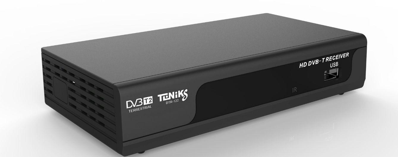 Що необхідно знати про цифрову приставку DVB-T2