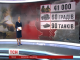На сході України знаходиться 41 тисяча бійців противника