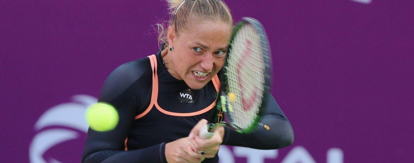 Українська тенісистка Бондаренко не змогла пробитися у чвертьфінал турніру в Істборні