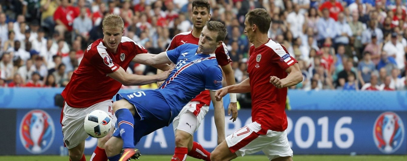 Ісландія вигризла місце у плей-оф Євро-2016 у битві з Австрією