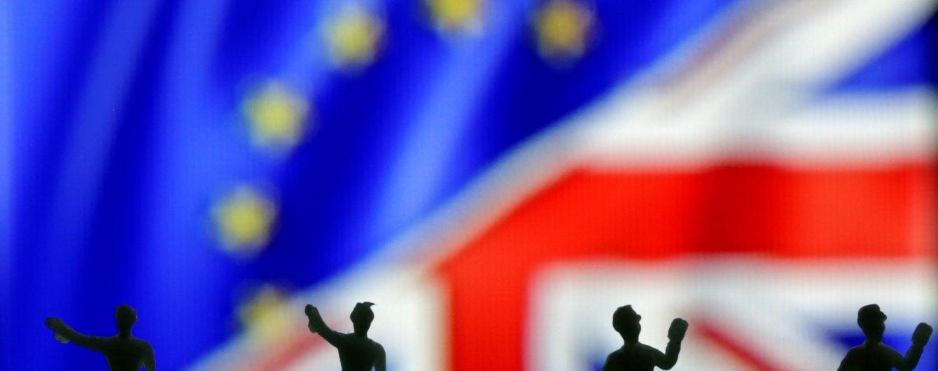 Британия рискнула и прыгнула