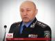 ГПУ оприлюднило результати обшуків однієї з квартир Валерія Коряка