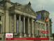 Українські дипломати проігнорували організований  росіянами концерт у Берлінському соборі