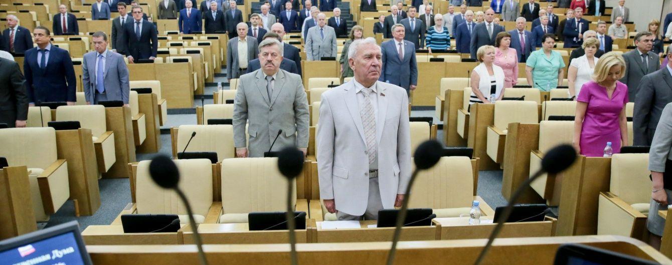 """Позбавляти громадянства і саджати за відмову """"стукати"""": у РФ готуються посилити антитерористичні закони"""