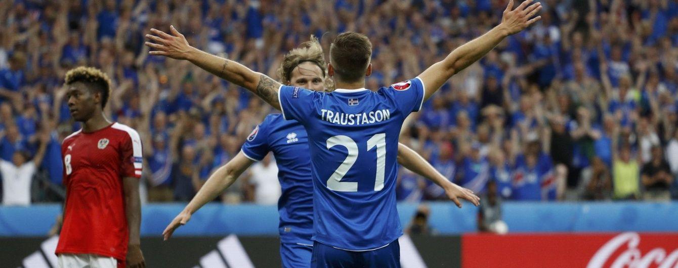 Чотири дебютанти у плей-оф! Результати 3-го туру Євро-2016