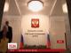 У Росії чиновників змусять звітувати за аккаунти в соцмережах