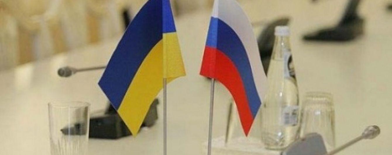Українські дипломати у Німеччині проігнорували організований росіянами концерт