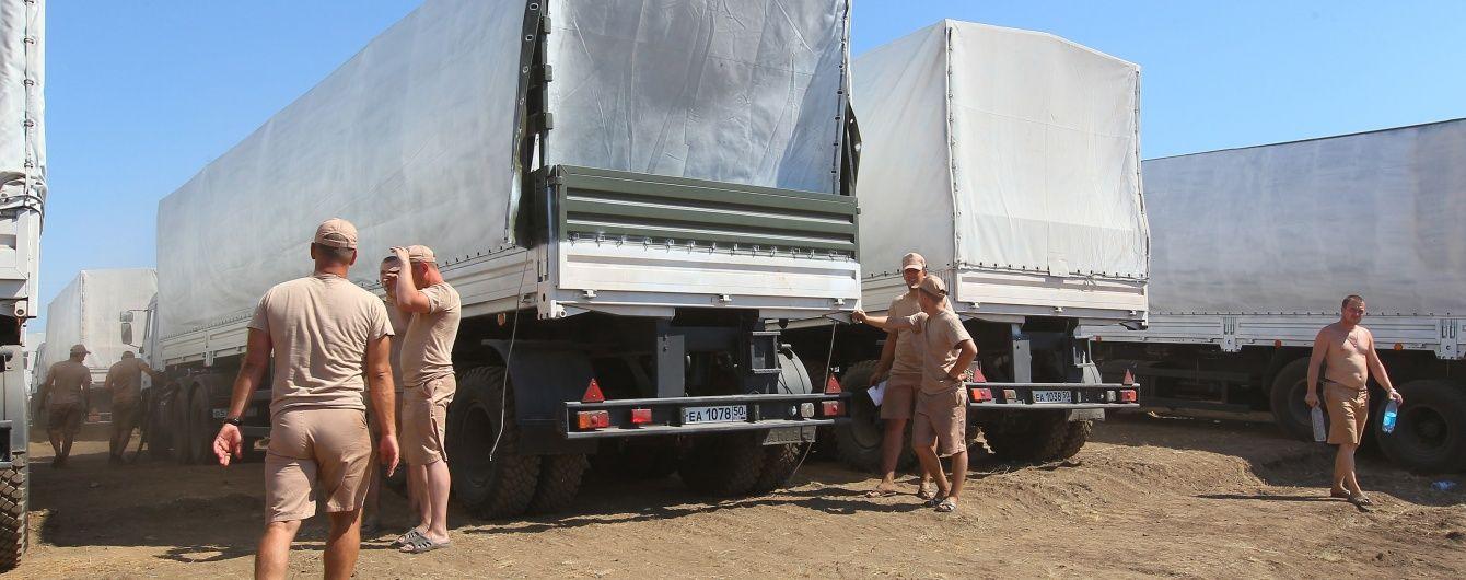 """Колона """"гуманітарної допомоги"""" перетнула українсько-російський кордон - МНС Росії"""