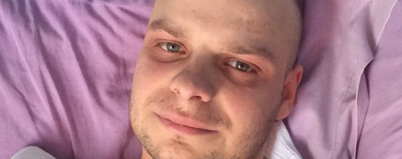 Допоможіть врятувати життя Олегу