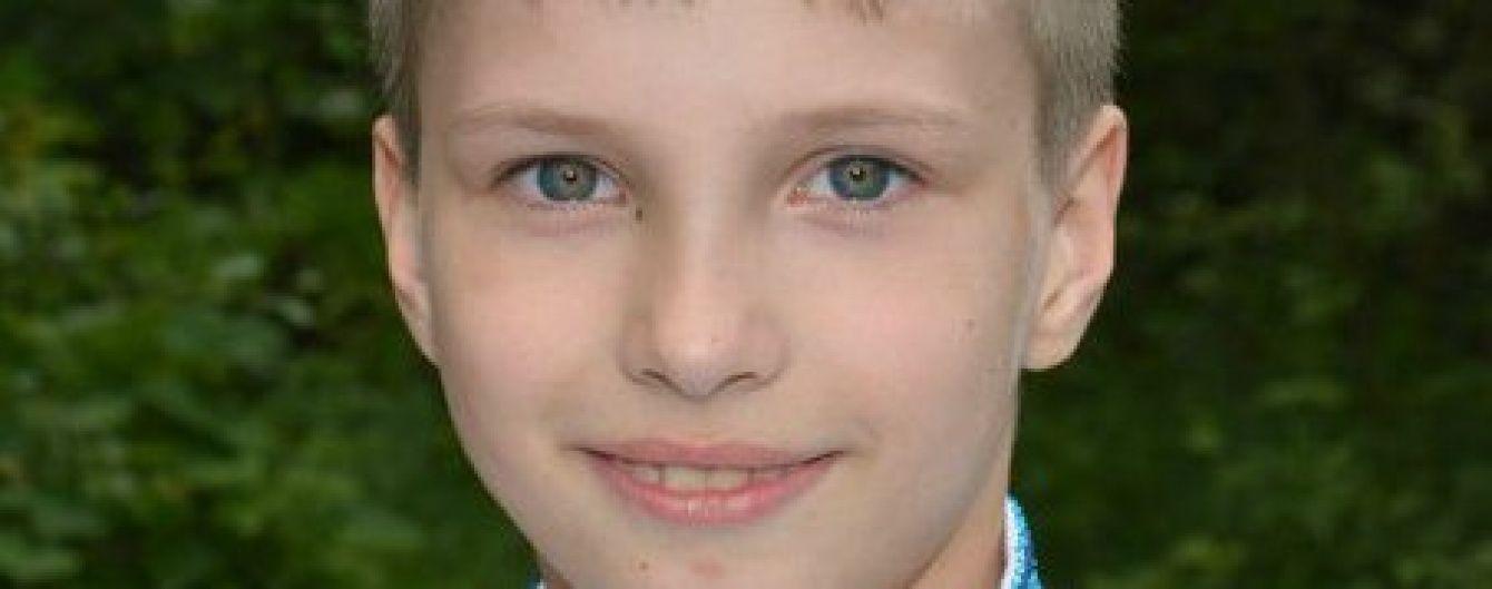 9-річний Валера Повзун потребує допомоги