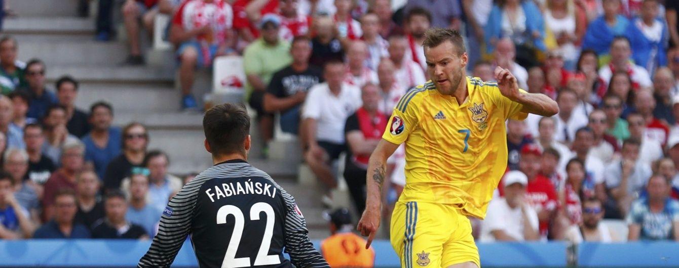 """Ярмоленко """"здешевшає"""" після провалу на Євро-2016"""