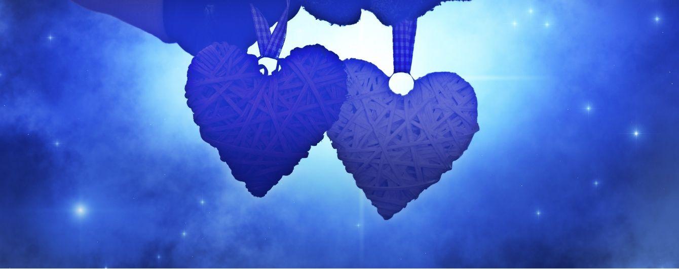 Любовь: риск и ответственность