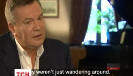 Міністерство юстиції направило до Росії запит про допит  Януковича